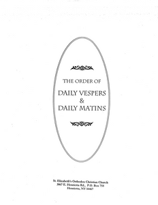 Music for Daily Vespers and Matins