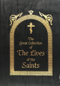The Great Collection of the Lives of the Saints: September - Cassette