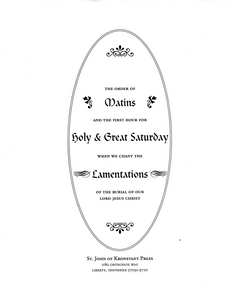 Music 46 for Matins of Holy & Great Saturday: Lamentations