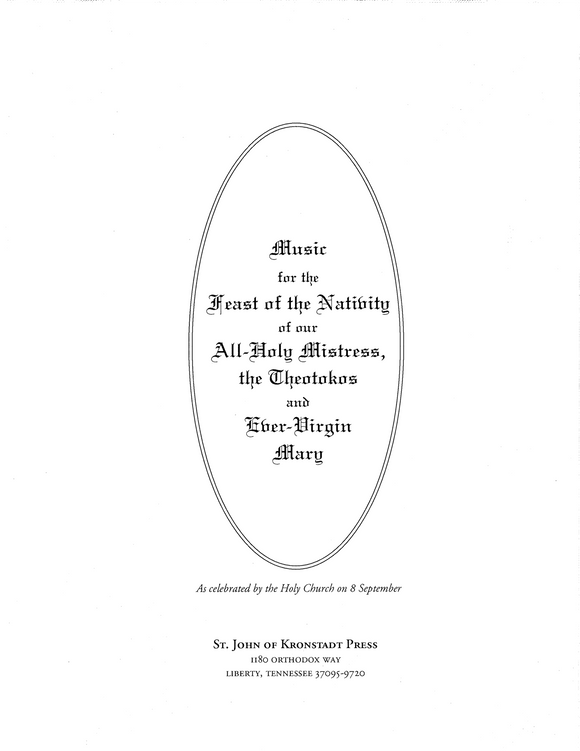 Music for the Nativity of the Mother of God
