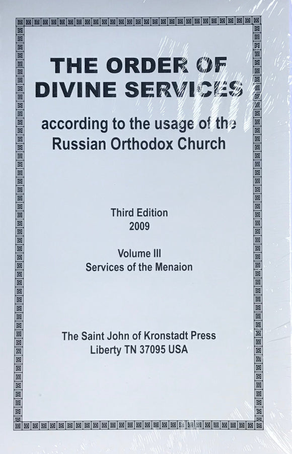 The Order of Divine Services: vol. III: Menaion, 3rd edition