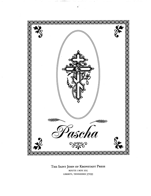 Music 48 for Pascha