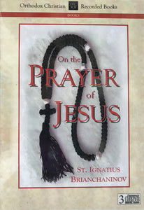 On the Prayer of Jesus - CD