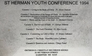 1994 St. Herman Pilgrimage Lectures - Cassette