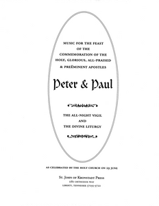 Music 54 for the Feast of SS Peter & Paul