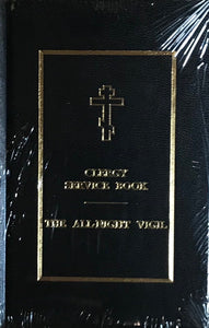 Clergy Service Book: The All-Night Vigil
