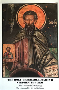 The Holy Venerable-Martyr Stephen the New: Account of His Suffering; Liturgical Service