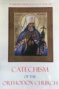 Catechism of the Orthodox Church