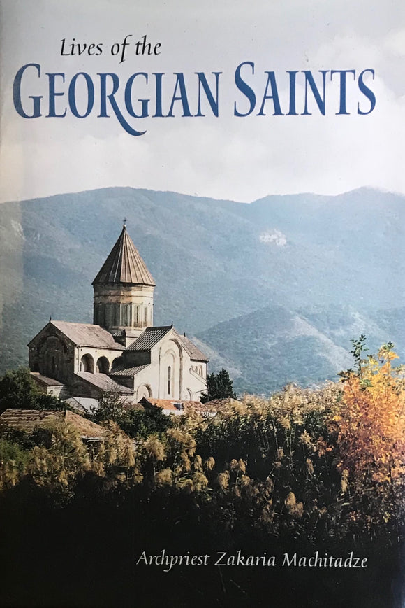 Lives of the Georgian Saints