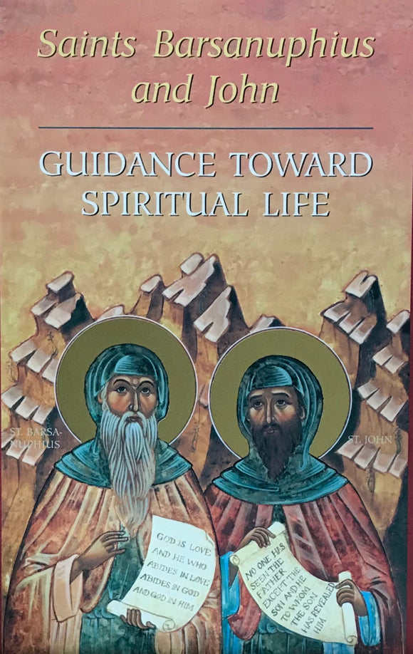 Guidance towards the Spiritual Life