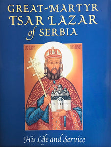 Great-Martyr Tsar Lazar of Serbia: Life and Service
