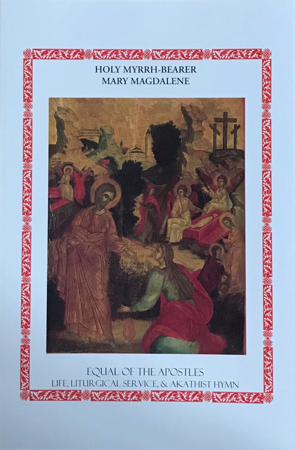 St. Mary Magdalen: Life, Service & Akathist Hymn