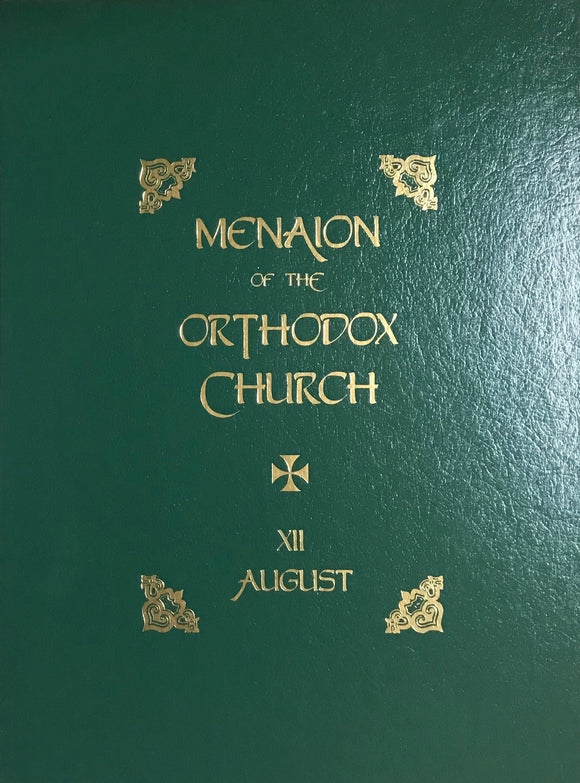 The Menaion of the Orthodox Church: August (XII), 2nd edition