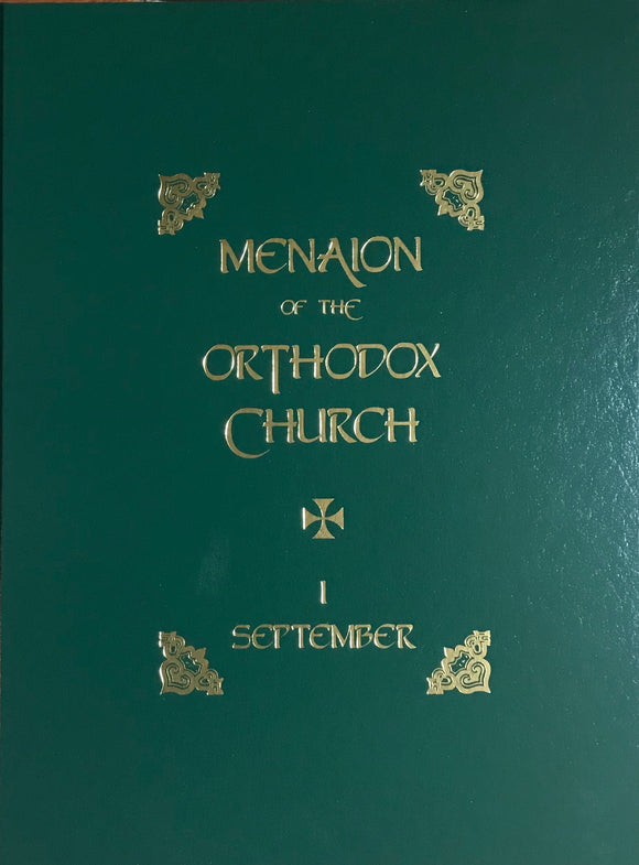 The Menaion of the Orthodox Church: September (I), 2nd edition
