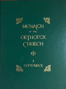 Menaion: One Complete Set of 12 Volumes