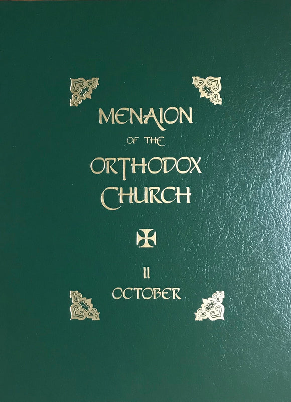 The Menaion of the Orthodox Church: October (II), 2nd edition