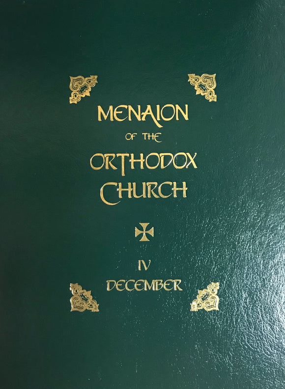 The Menaion of the Orthodox Church: December (IV), 2nd edition.