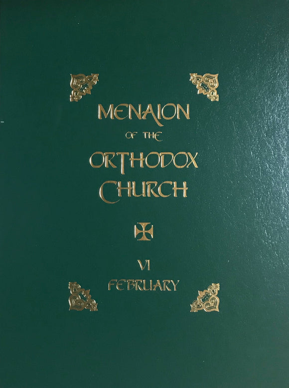 The Menaion of the Orthodox Church: February (VI) 2nd edition