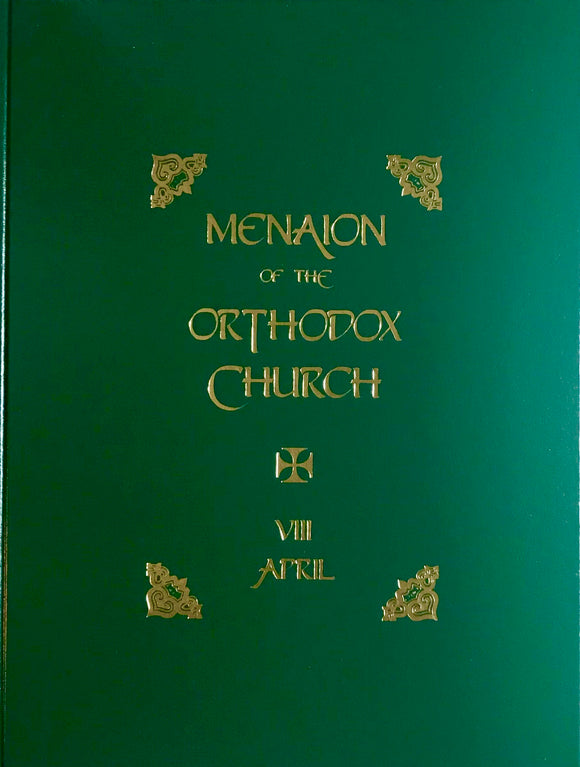 The Menaion of the Orthodox Church: April (VIII), 2nd edition