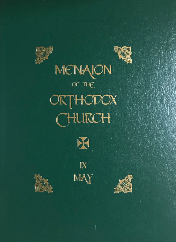 The Menaion of the Orthodox Church: May (IX), 2nd edition