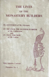 The Monastery Builders, Series I