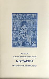 Life of St. Nectarios of Pentapolis