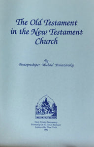 Old Testament in New Testament Church