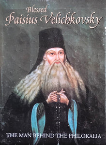 Blessed Paisius Velichkovsky: The Man behind the Philokalia pb
