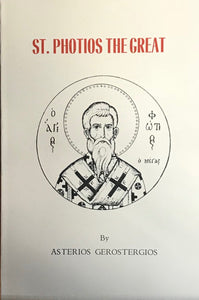 St. Photios the Great