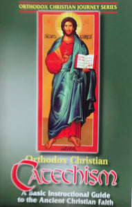 Orthodox Christian Catechism