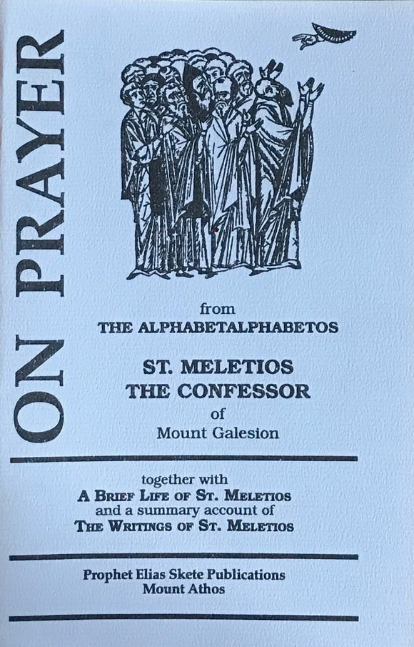 On Prayer, from the Alphabetalphabetos of St. Meletios