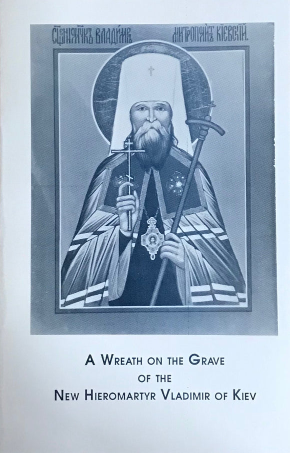 A Wreath on the Grave of the New Hieromartyr Vladimir, Metropolitan of Kiev