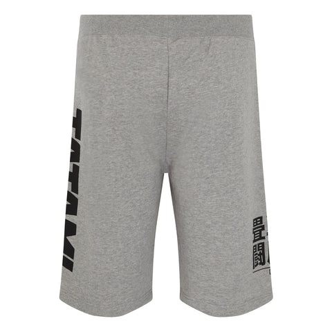 products/Essentials-Shorts-Grey-Back_20d84e64-bd8d-411c-8743-7cf2a21b2717.jpg