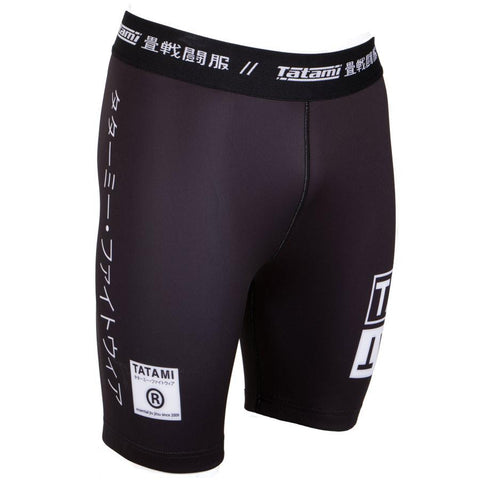 products/White-label-shorts-side2.jpg