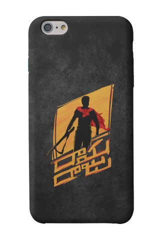 Rama Raju Phone Case - Mad Monkey
