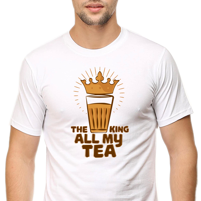 All my Tea Unisex T-shirt - ateedude