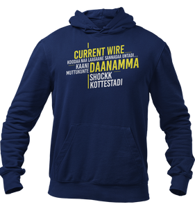 Jr.NTR Osaravelli - Dialogue Unisex Hoodie - Mad Monkey