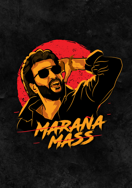Marana Mass Poster - Mad Monkey