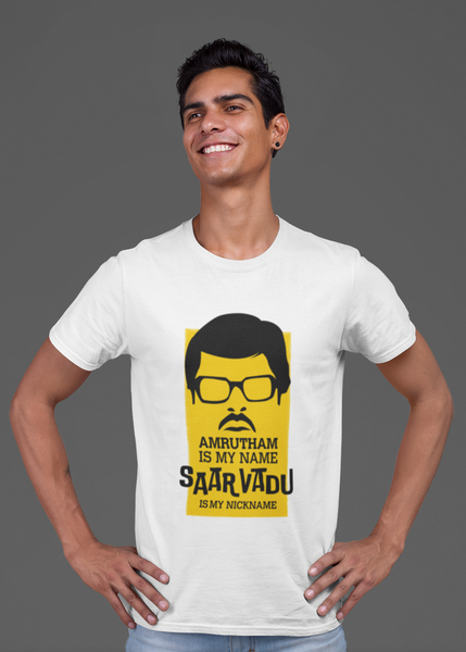 Amrutham is my name - Sarwadu is my nickname Unisex T-shirt - ateedude
