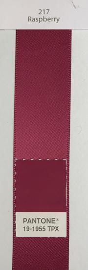 100 Yards 6mm Single Face Ribbon