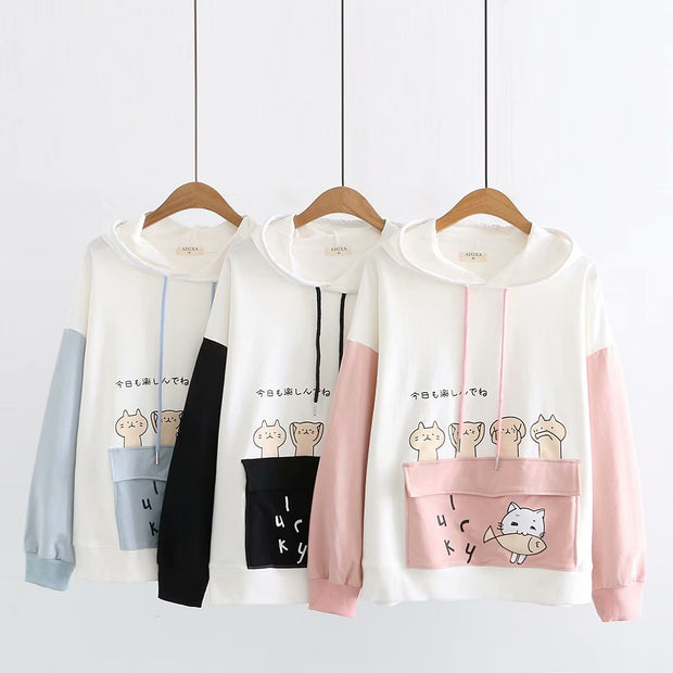 Kitten Meal Time Sweatshirt (3 Colors Available)