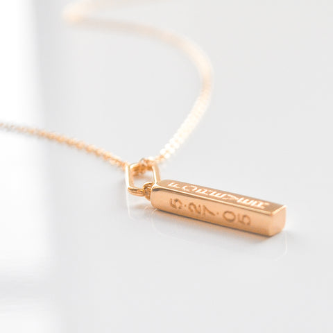 Moments Charm Necklace
