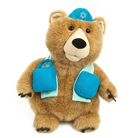 Nika International Hava Animated Singing Plush Toy, Nagila Bear