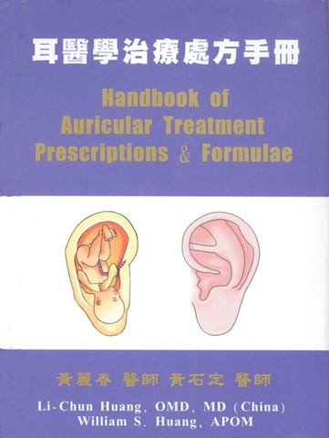 Eastern Auricular Medicine Handbook of Treatment, Prescriptions and Formulae