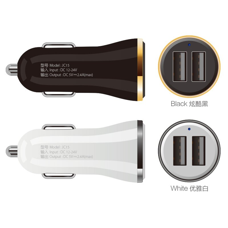 USB Output Car Charger 2.4A max(Real) Fast Charge For Iphone 6s 6 plus SE