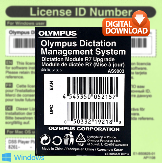 AS9003 Dictation Module Upgrade License Key
