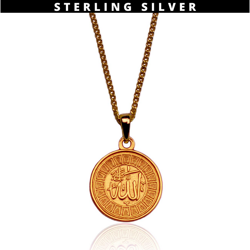 Allah Medallion - Sterling Silver - Rose Gold