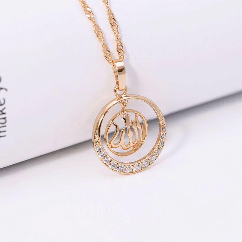 18k Allah Necklace Sterling Silver - Rose Gold