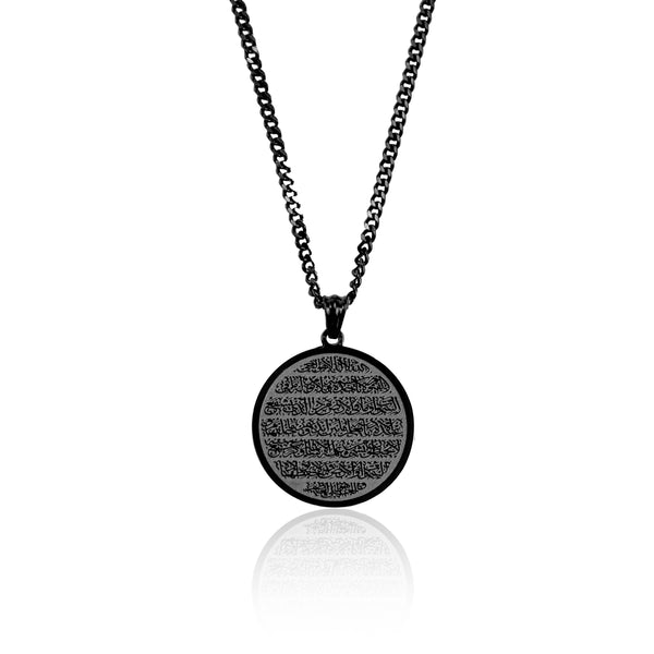 Ayat Al Kursi Necklace - Black