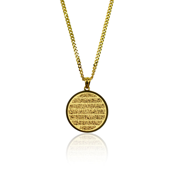 Ayat Al Kursi Necklace - Gold